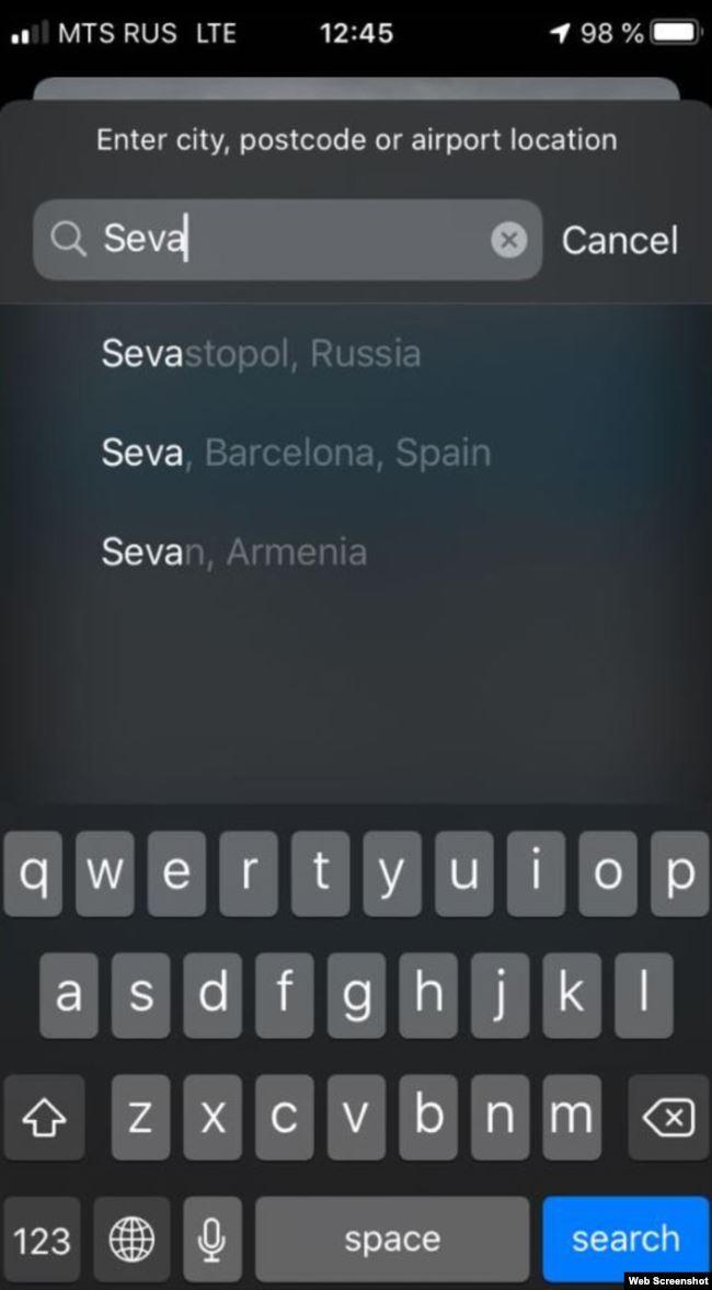 Apple почав показувати анексований Крим як частину Росії