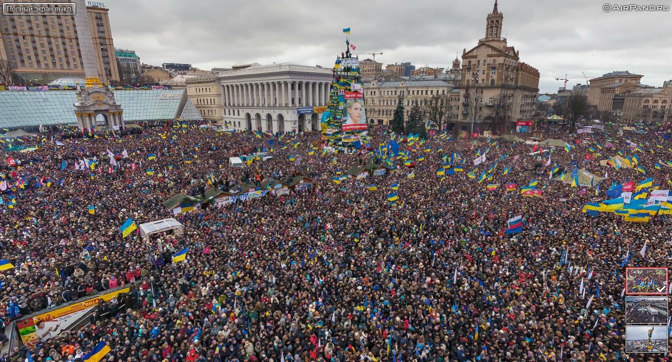 Євромайдан 6 річниця