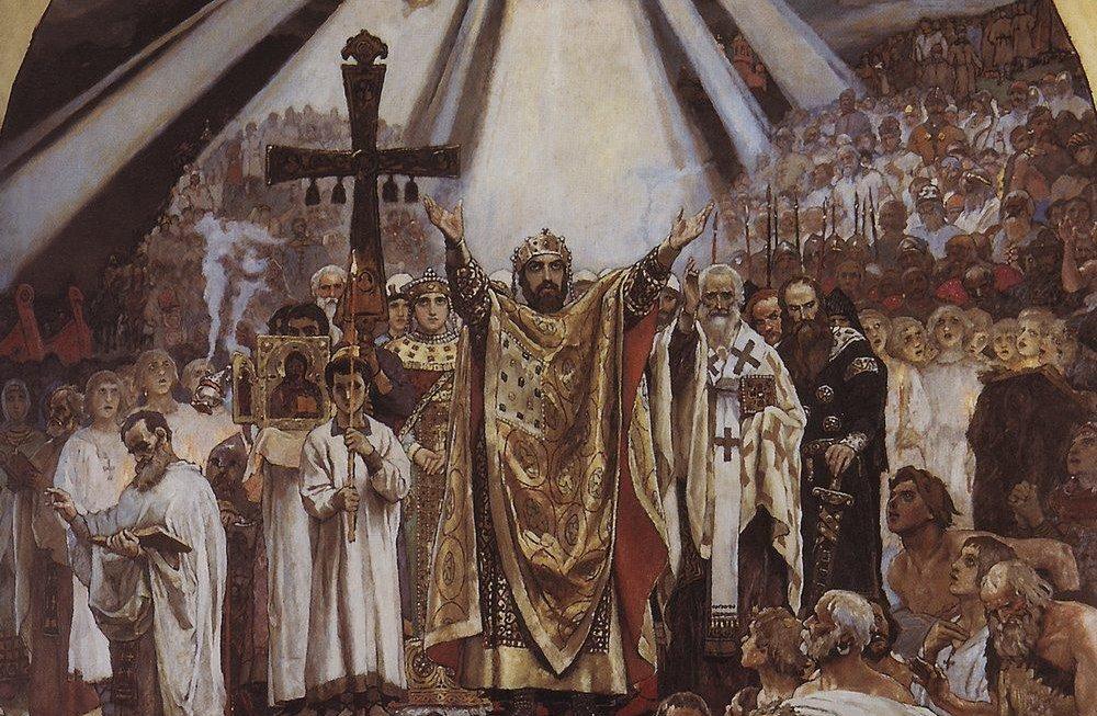 """Фреска """"Хрещення Русі"""" Віктора Васнецова у Володимирському соборі"""
