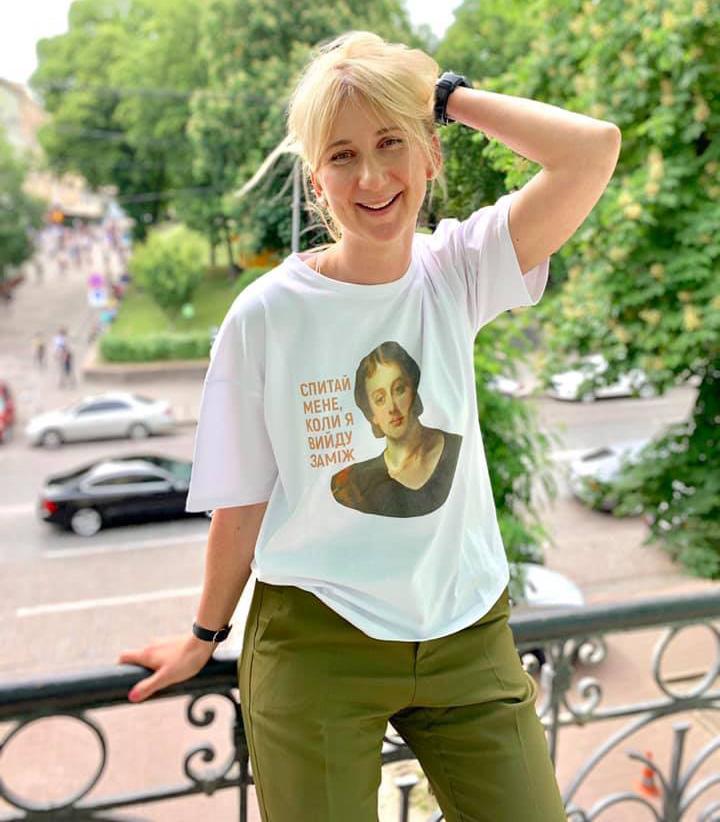 Ольга Руднєва