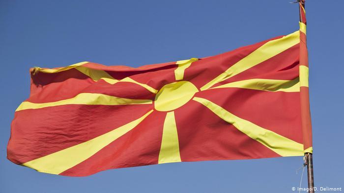 Північна Македонія прапор