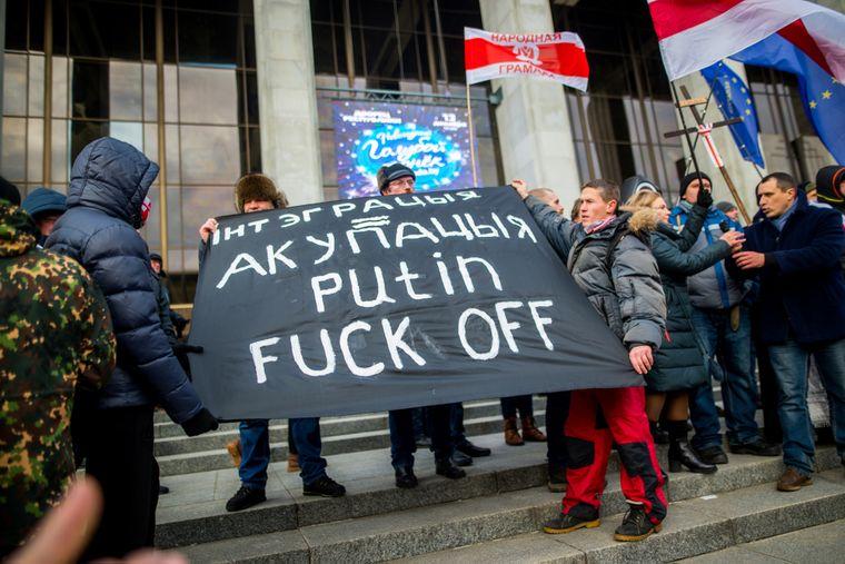 У Мінську протестують проти інтеграції з РФ