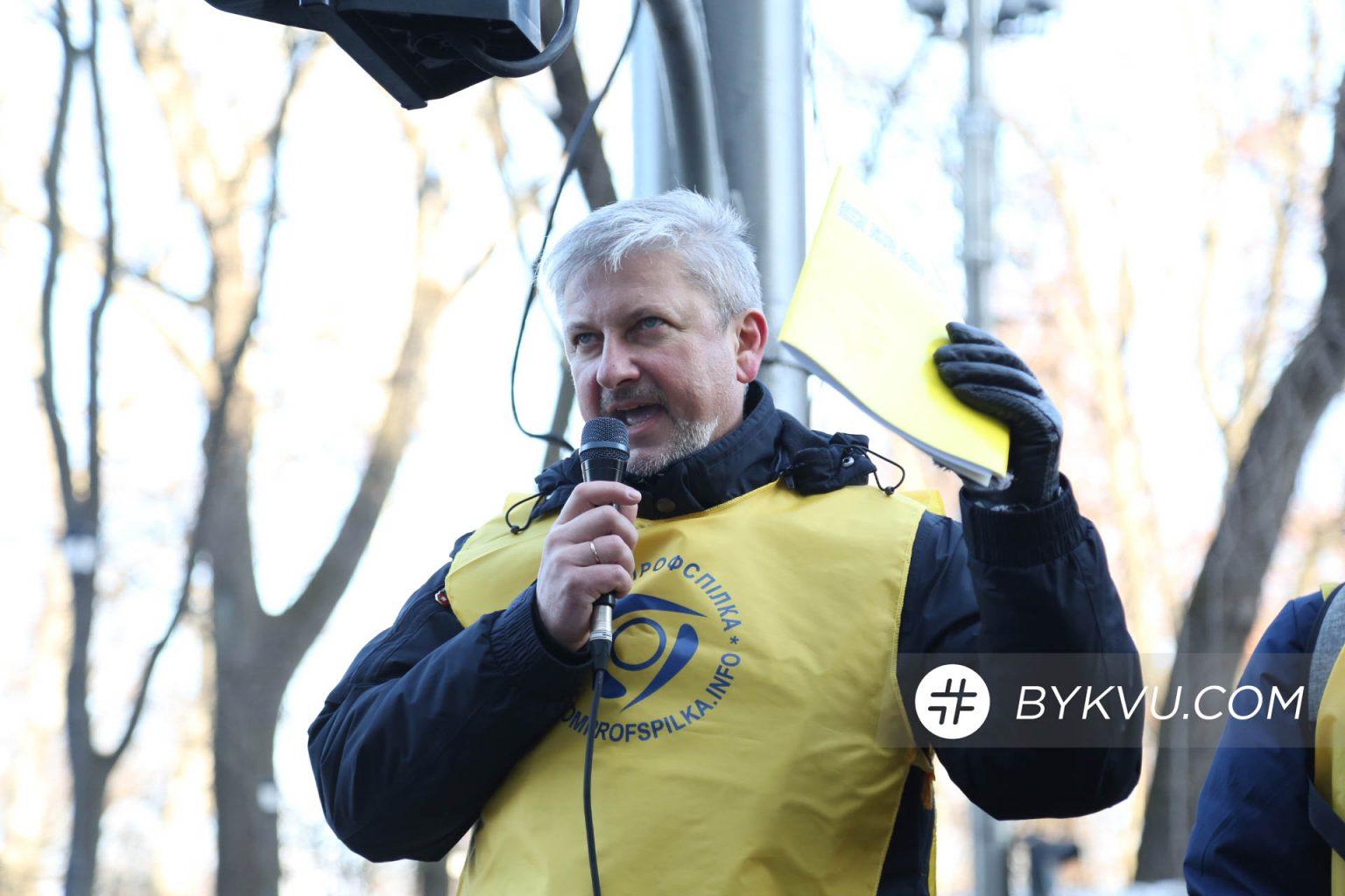 Атомники проводять безстрокову акцію протесту: вимагають відставки Оржеля