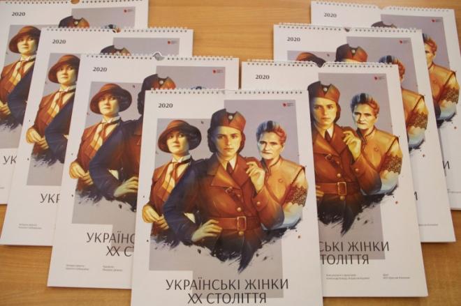 Українські жінки ХХ століття
