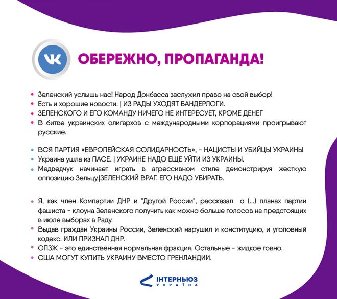 Мемократія: як соцмережі впливають на політику в Україні