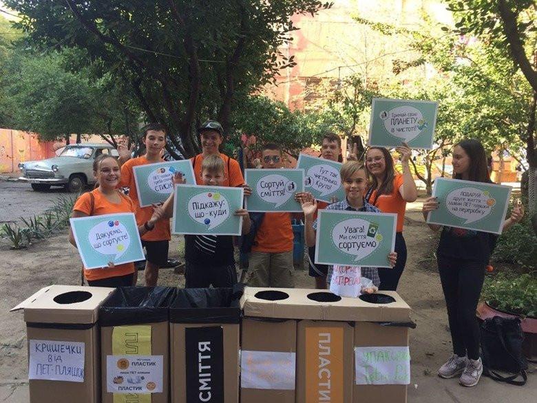У Херсоні школярі організували переробку пластику