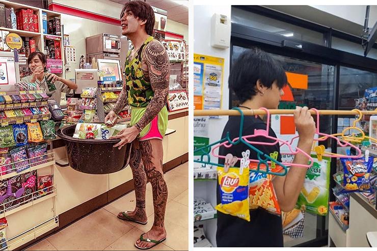Таїланд пакети