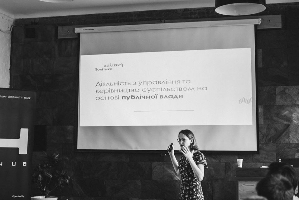 Олександра Азархіна