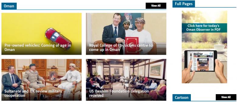 Oman Observer