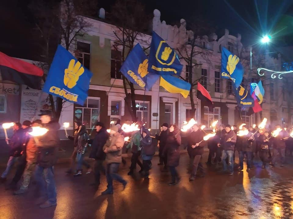 Слов'янськ вже 5 раз відзначає день народження Степана Бандери