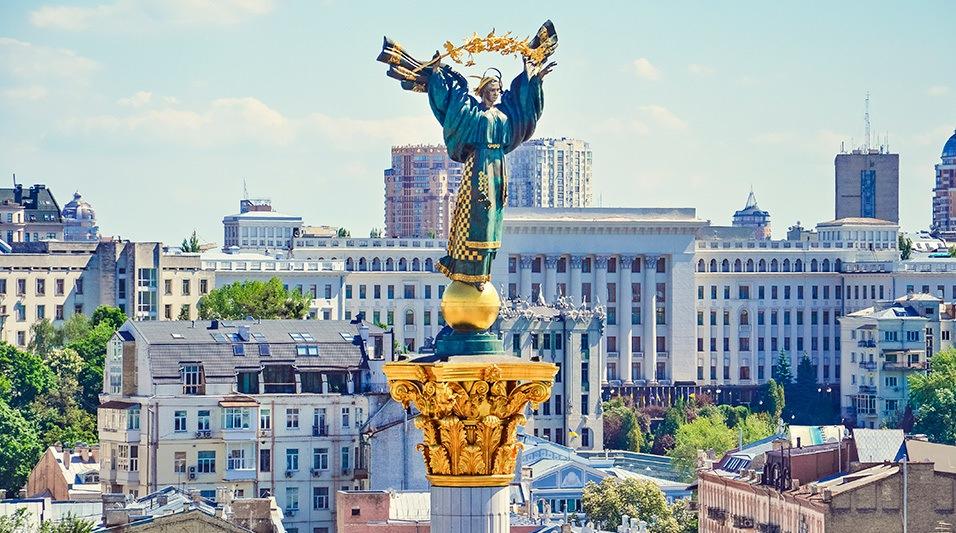Київ увійшов до топ-100 міст світу за якістю життя