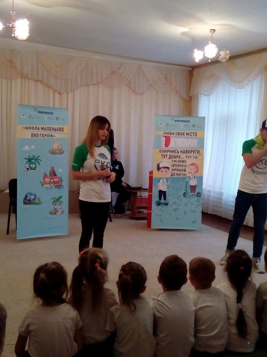 У дитячих садочках Миколаєва навчають малюків рятувати планету