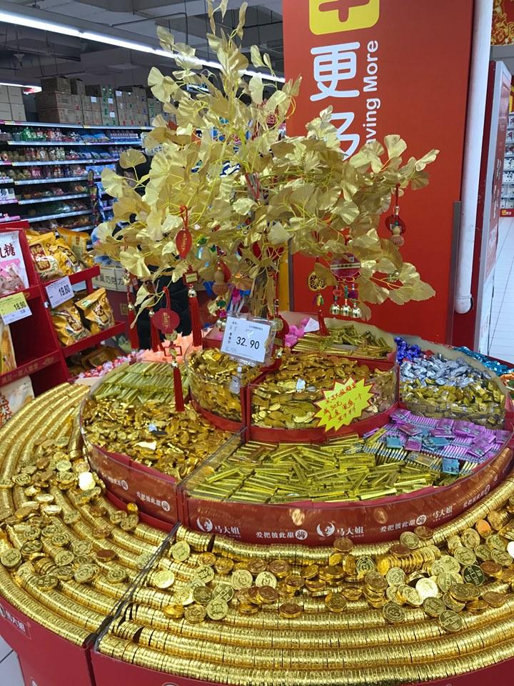 китайський новий рік