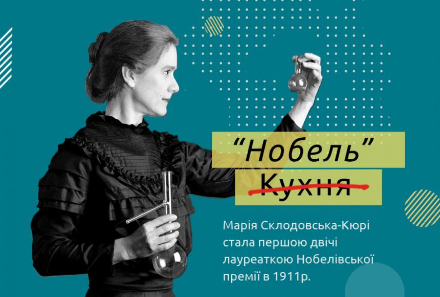 Результат пошуку зображень за запитом 11 лютого день жінок в науці