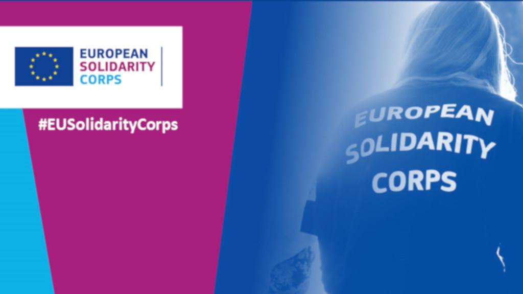 Європейська волонтерська служба
