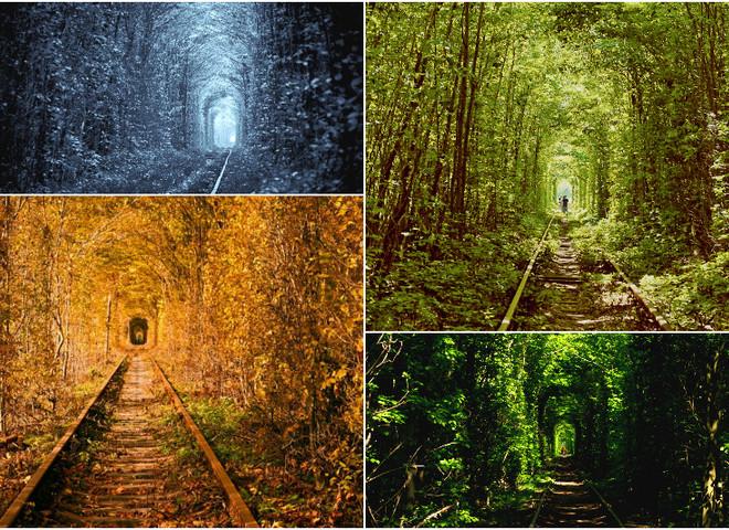 Український тунель кохання