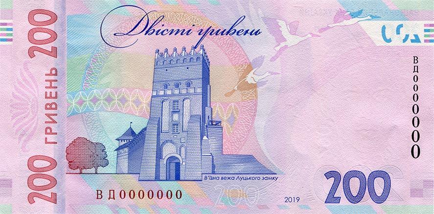 200 грн