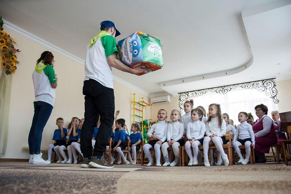 Школа маленьких екогероїв Миколаїв