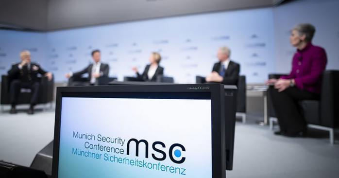 мюнхенська конференція