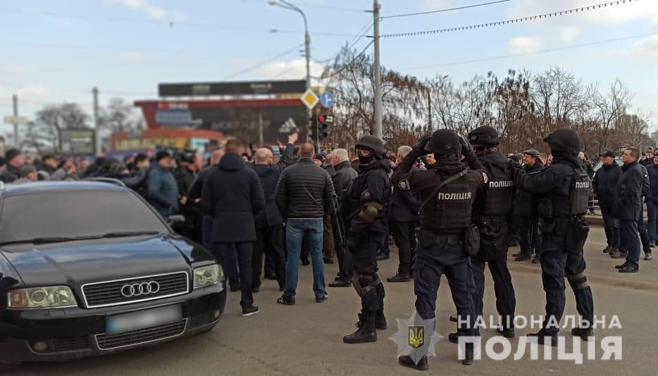 сутички поліція