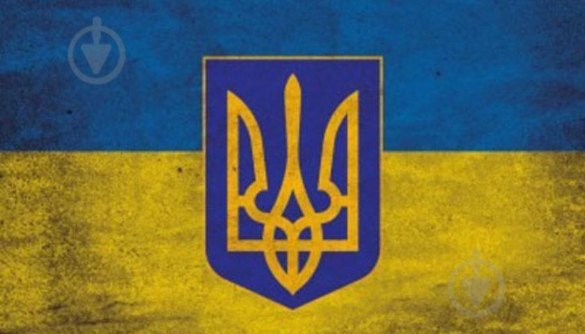 Україна відзначає сьогодні День державного герба | Рубрика