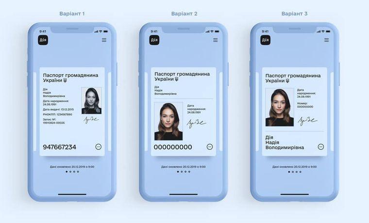 варіанти електронного паспорта