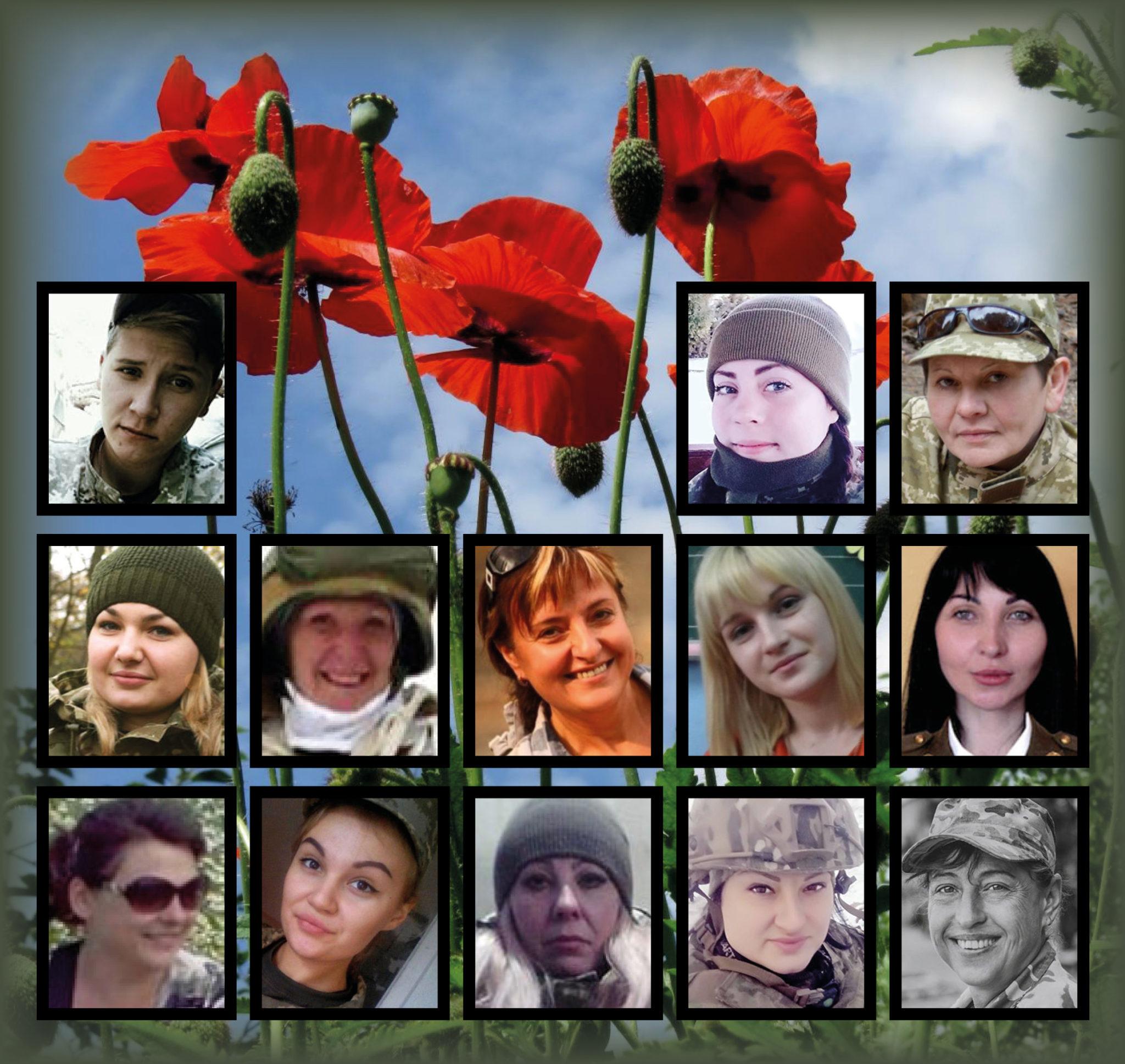 на фронті загинули 13 жінок