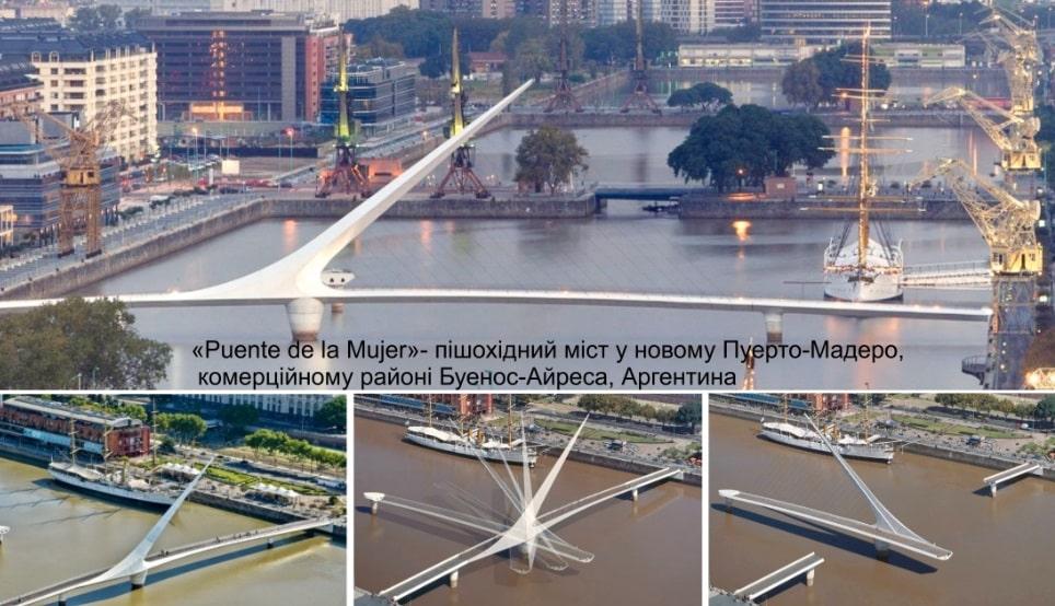 У Києві парк Наталка планують з'єднати пішохідним мостом з Оболонським островом
