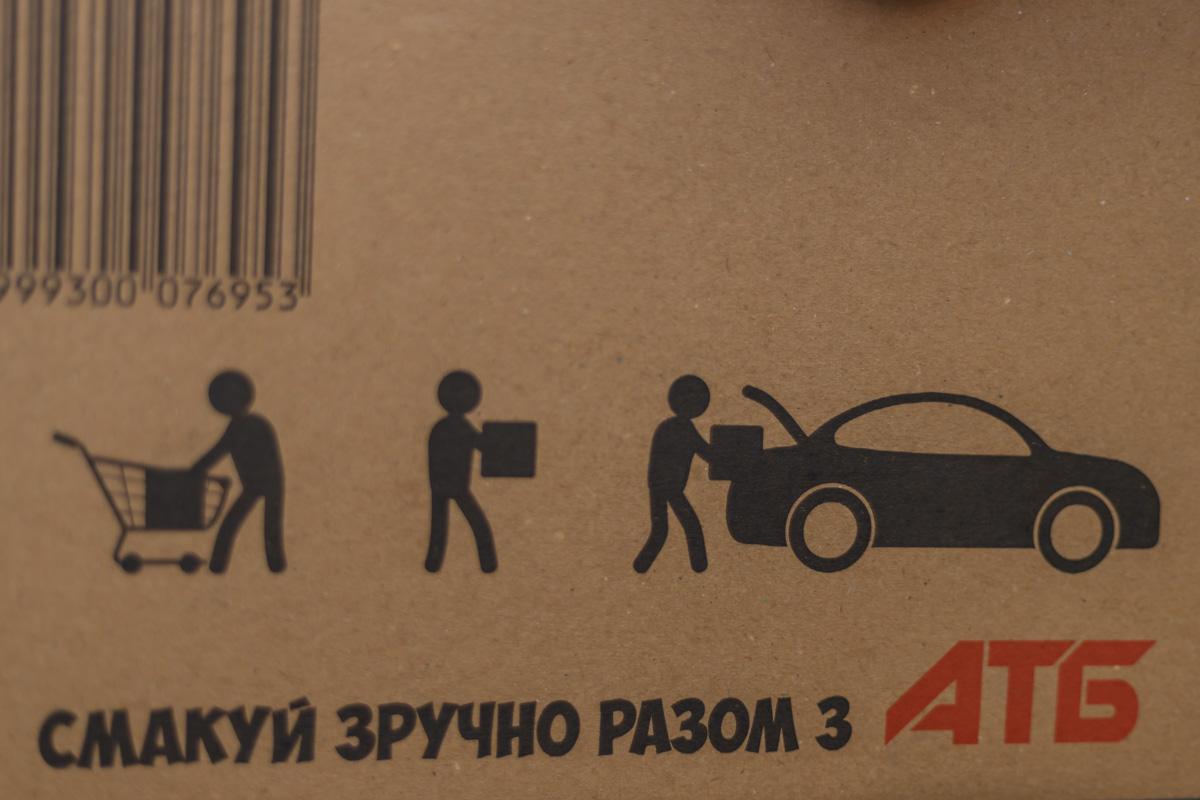 у супермаркетах АТБ замінять великі пластикові пакети картонними ящиками