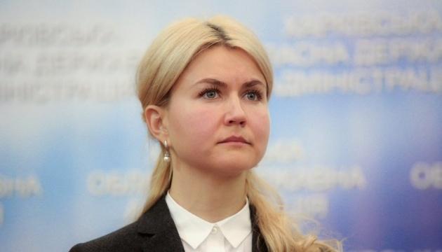 Юлія Світлична