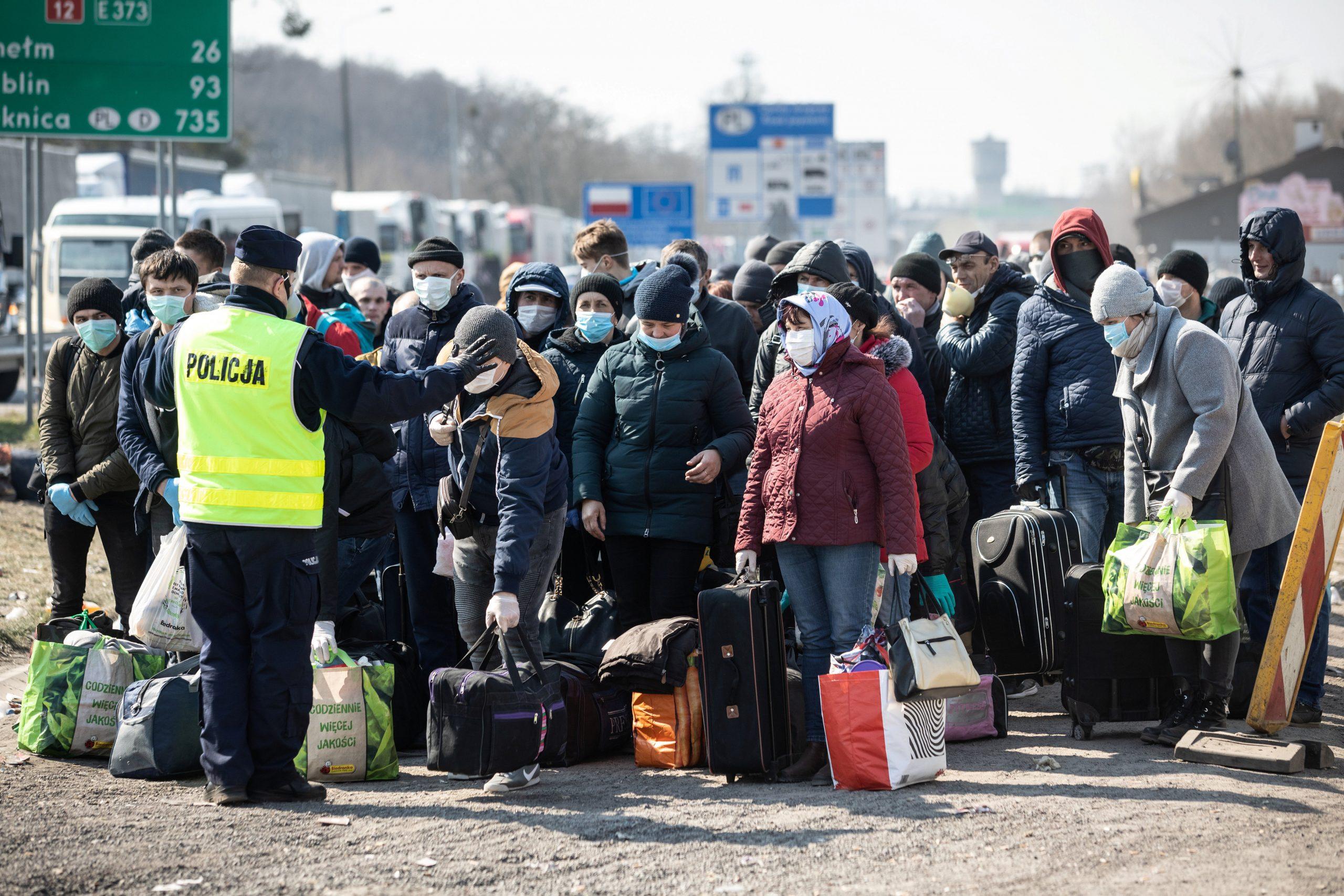 закриття кордону