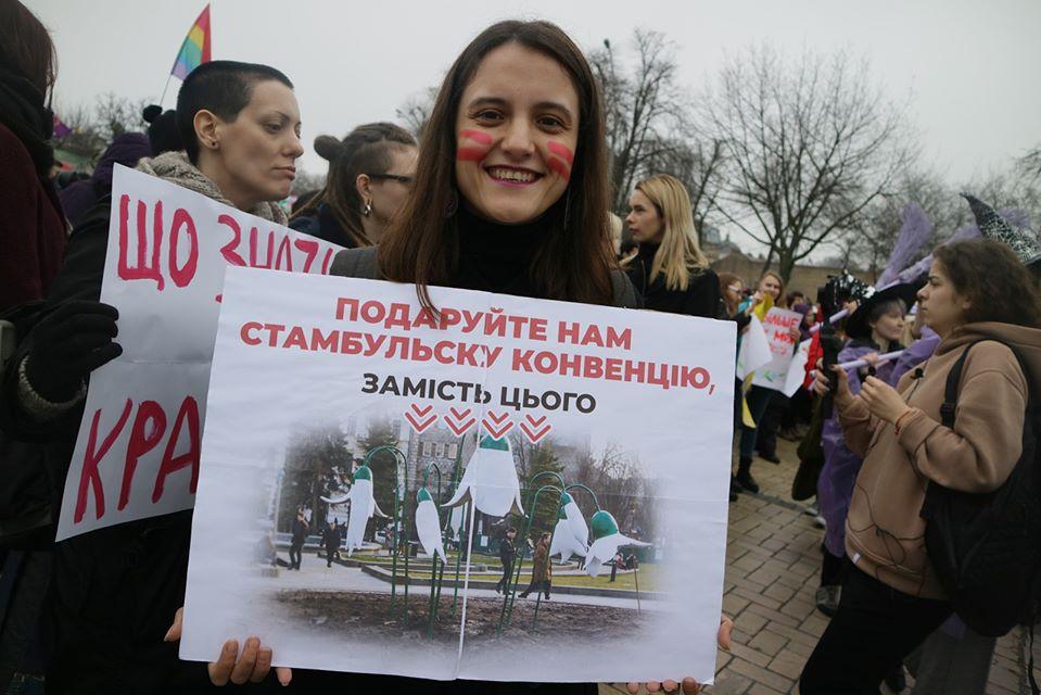 Марш жінок 2020