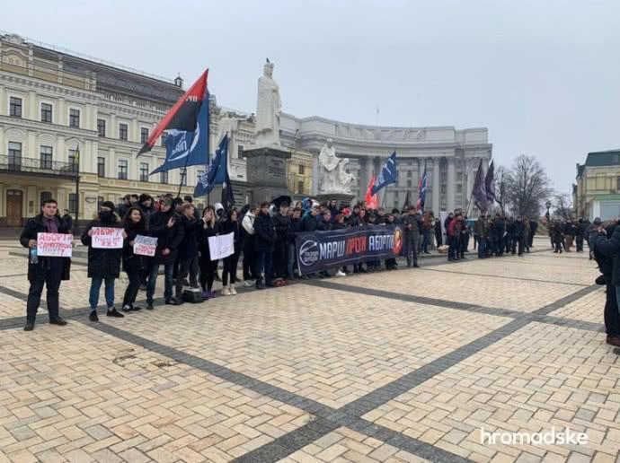 Марш проти абортів