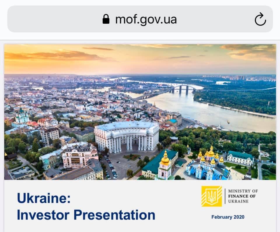 Мінфін оновив і зробив доступною презентацію для інвесторів по Україні