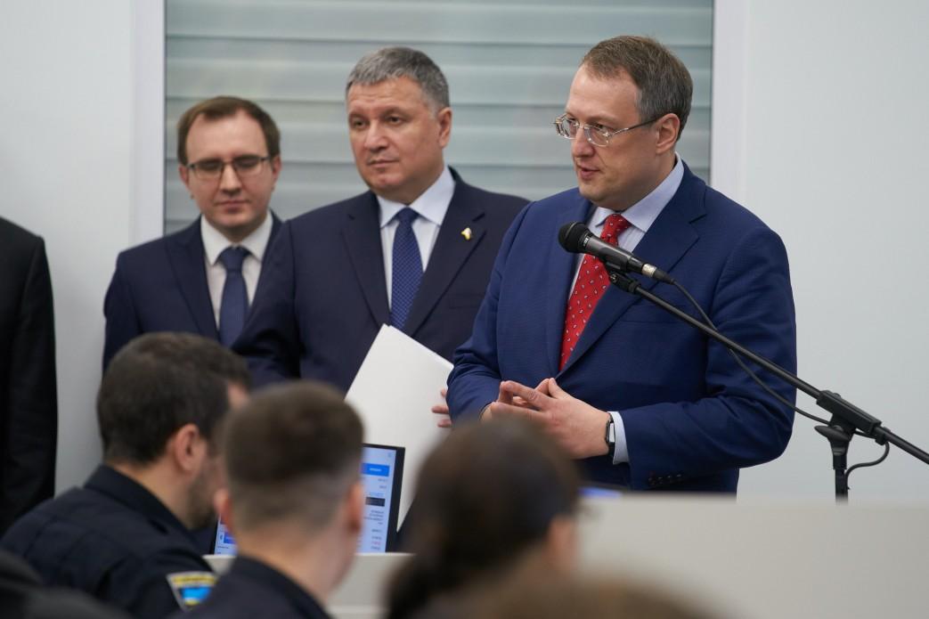 аваков і геращенко
