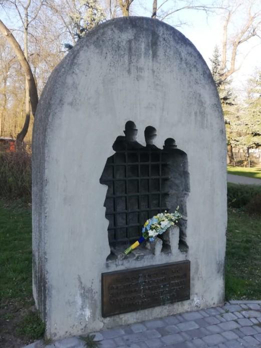 Зеленський вшанував пам'ять в'язнів нацистських концтаборів
