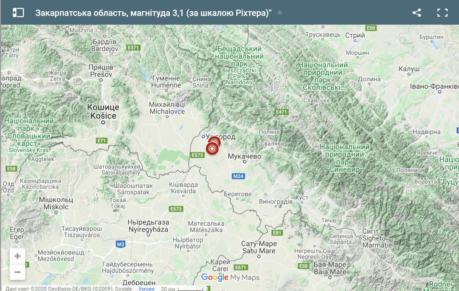 На Закарпатті зафіксували відразу два землетруси