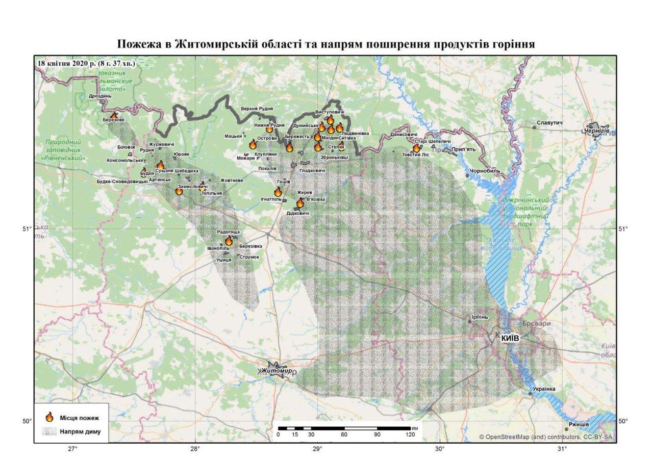 Аваков пояснив причини лісових пожеж у Київській та Житомирській областях