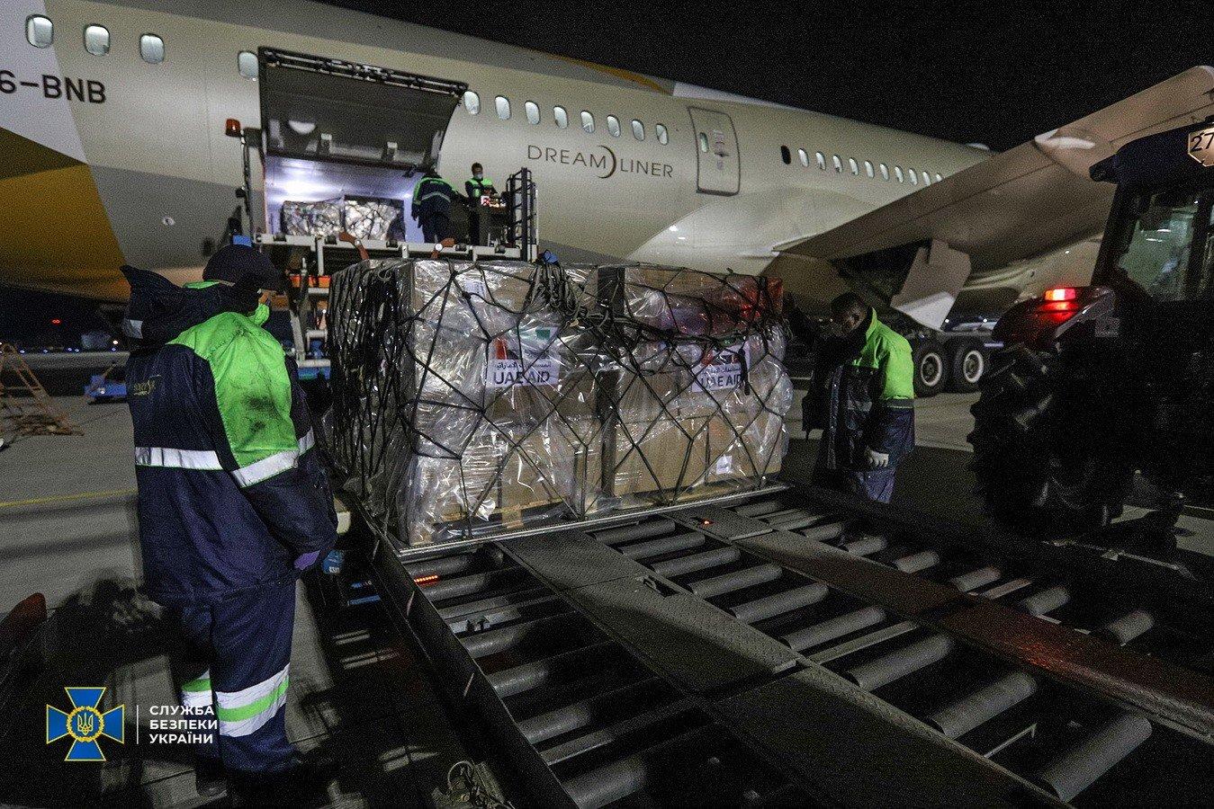 З ОАЕ евакуювали 113 українців