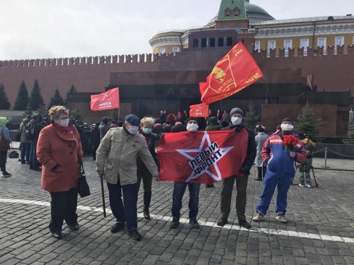 В Москве нарушили карантин и вышли праздновать день рождения Ленина