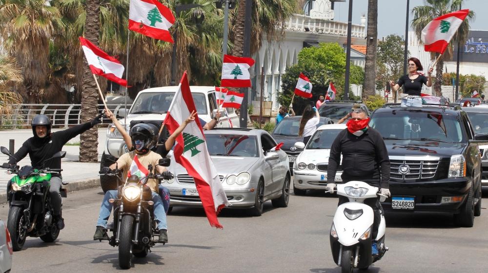 Ліван протест карантин