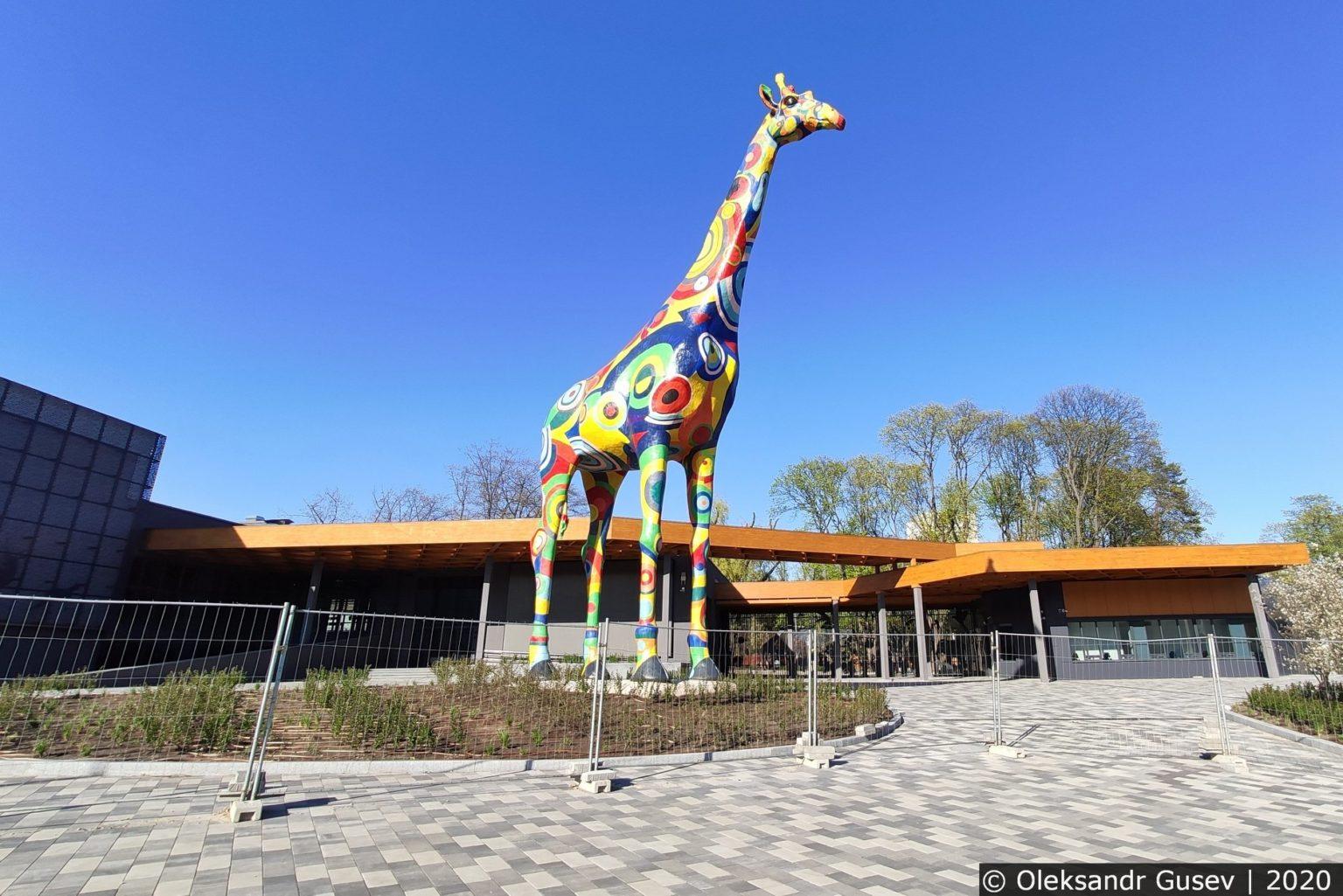 зоопарк вхід київ
