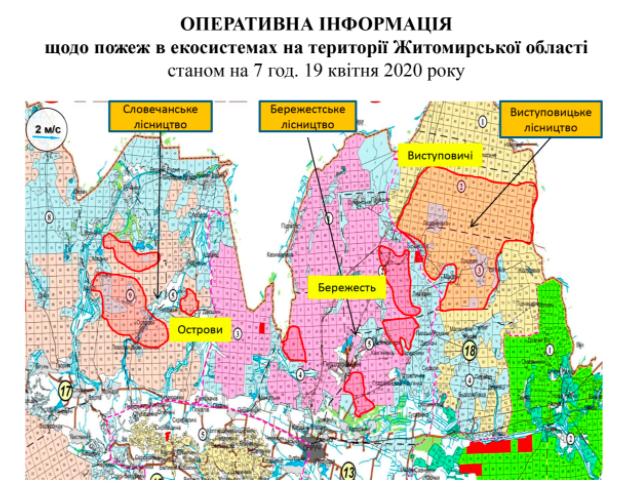 У Чорнобильській зоні намагаються локалізувати чотири осередки тління