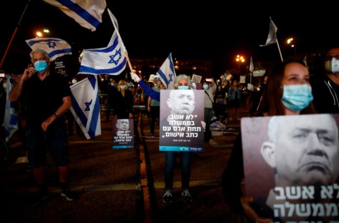 протест проти Нетаньяху