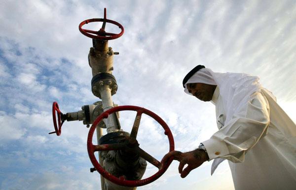 нафта саудівська аравія