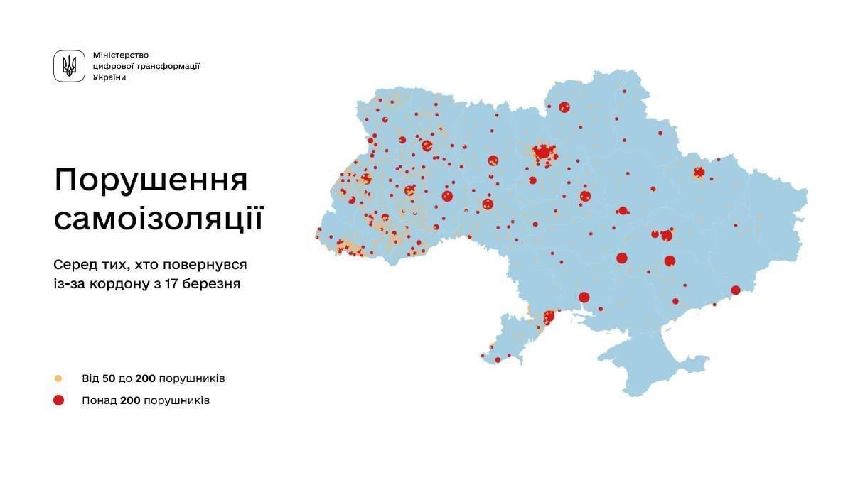мапа порушень