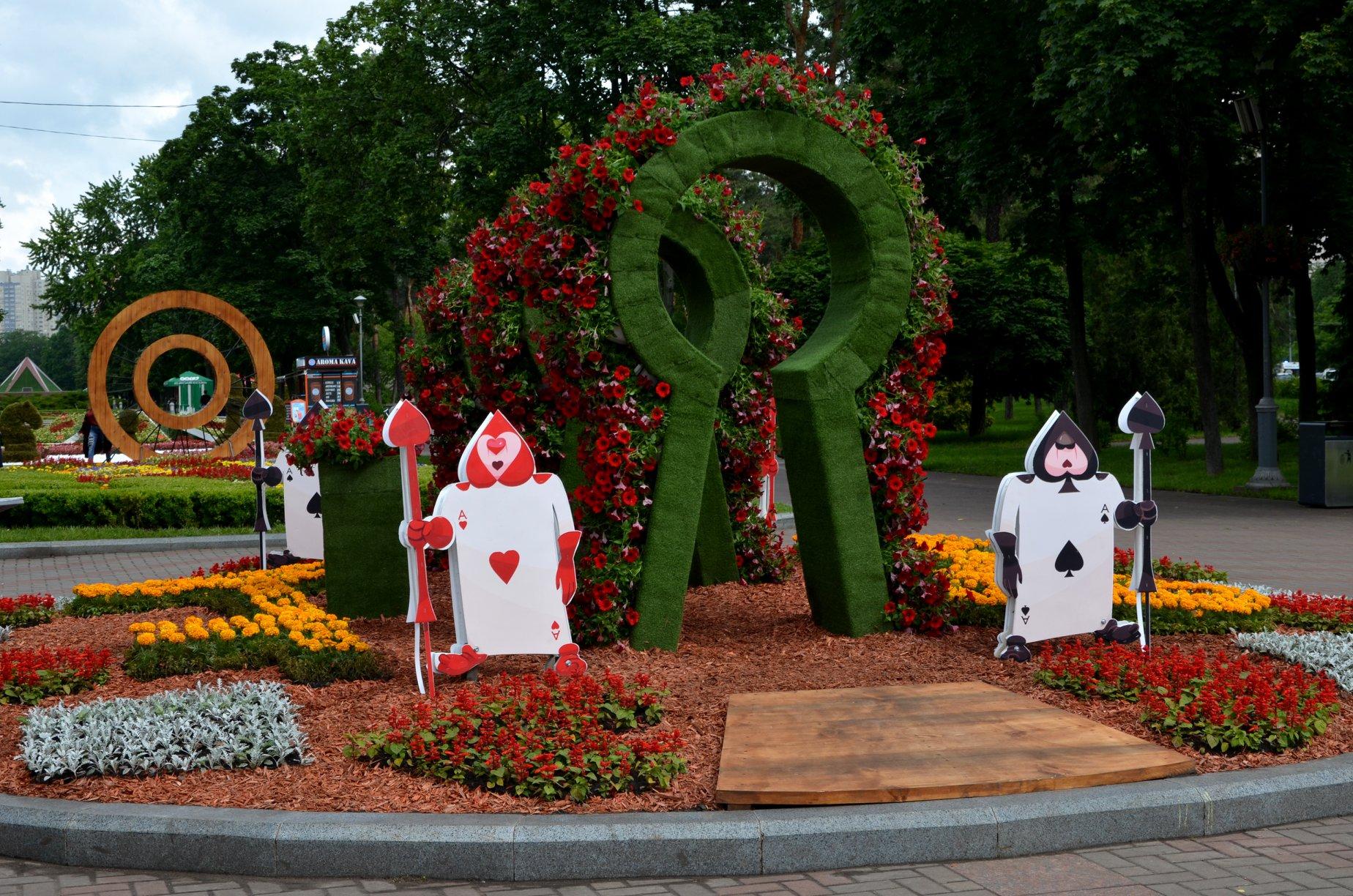 Парк Перемога Київ