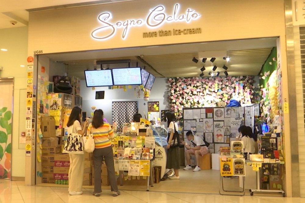 У Гонконзі продають морозиво зі смаком сльозогінного газу
