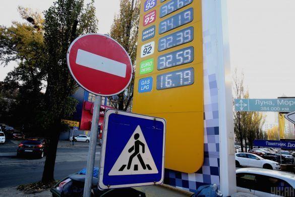 В Україні різко впала вартість бензину