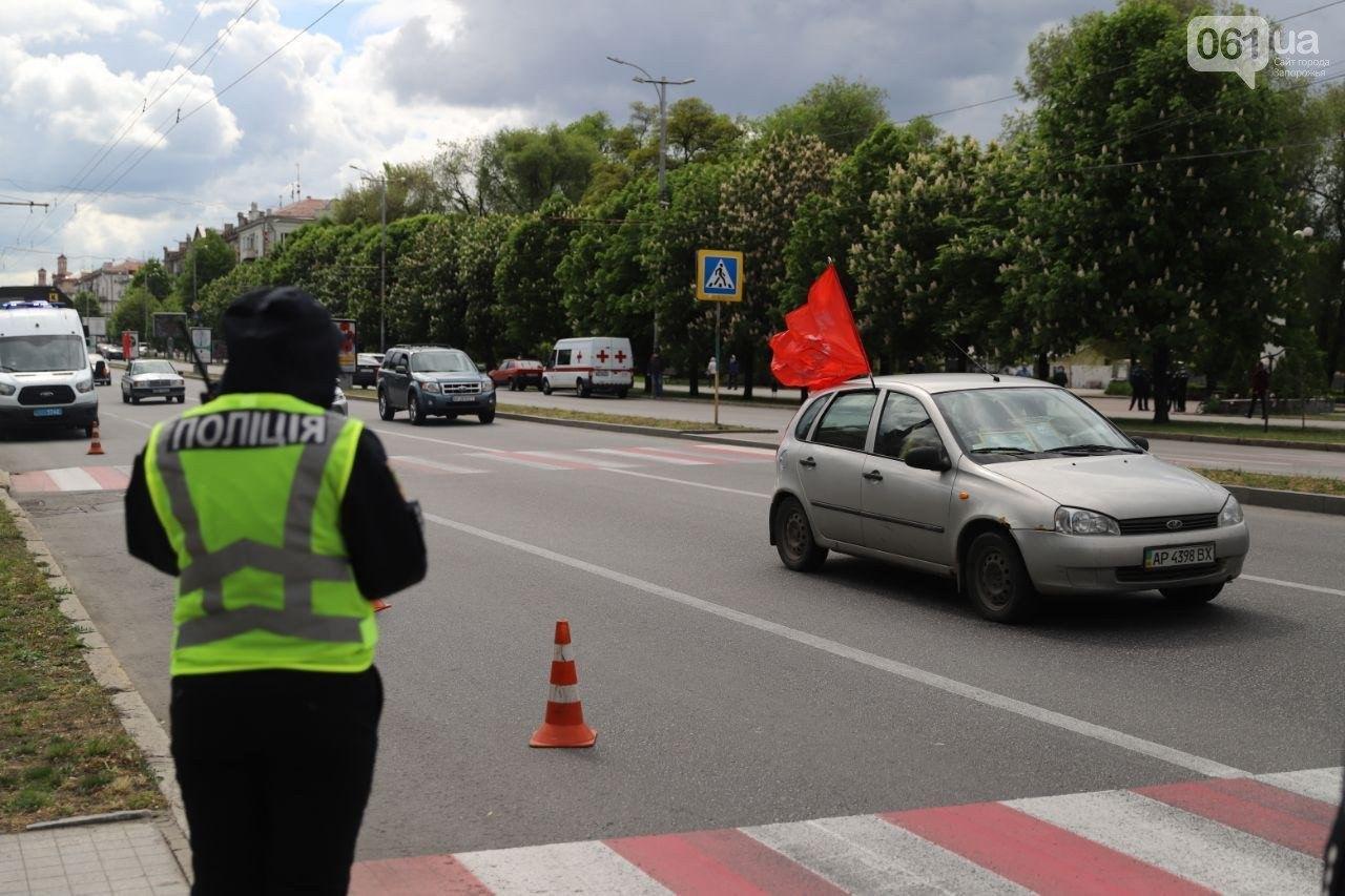 в Запоріжжі проросійська організація влаштувала автопробіг
